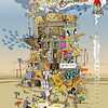 Digital Tower of Babel